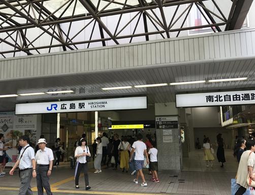 広島駅 1.jpg