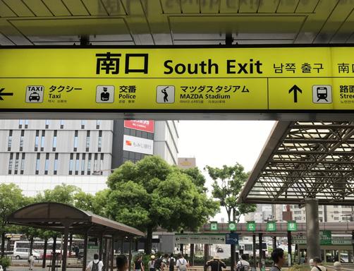 広島駅 2.jpg