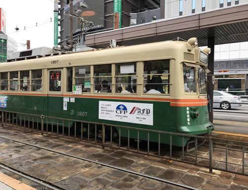 路面電車 2.jpg